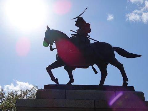 Il Castello di Sendai e Date Masamune - Vivi Giappone