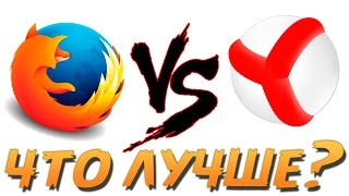 "Шоу ""Что Лучше"" 