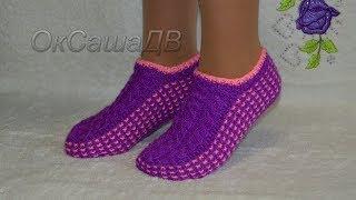 Тапочки - следочки с ленивым жаккардом. Knitted slippers with a lazy jacquard.