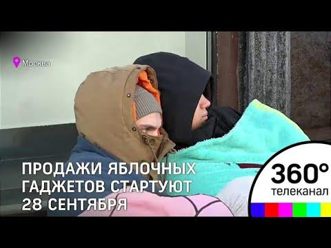 Хотите быстро купить комнату в москве без посредников?. ➤ поиск по отделке и площади ✓ в коммунальной квартире или общежитии ✓ объявления с.