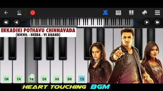 Ekkadiki BGM On Piano | Heart Touching BGM | Instrumental BGM Of Ekkadiki