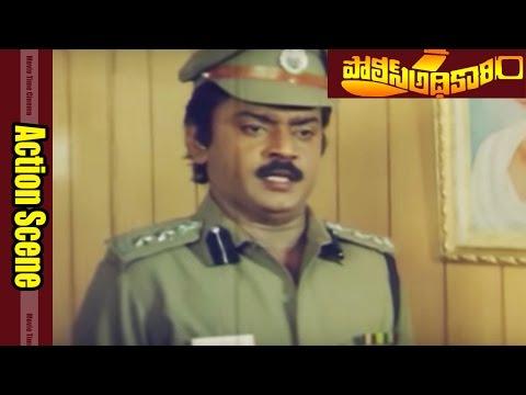Vijayakanth Best Dialogue  || Police Adhikari  Movie || Vijayakanth, Rupini || movieTimeCinema