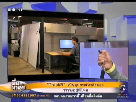 #aquabloc เคลือบโทรศัพท์มือถือสมาทโฟนได้ทุกรุ่นครั้งแรกในประเทศไทย