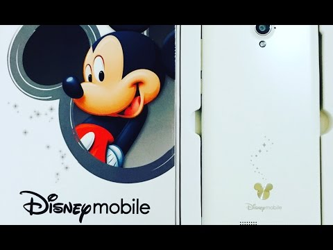 Disney Mobile Review