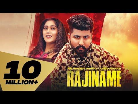 Rajiname (Full Video) Palwinder Tohra | Afsana Khan| Latest Punjabi Songs 2020