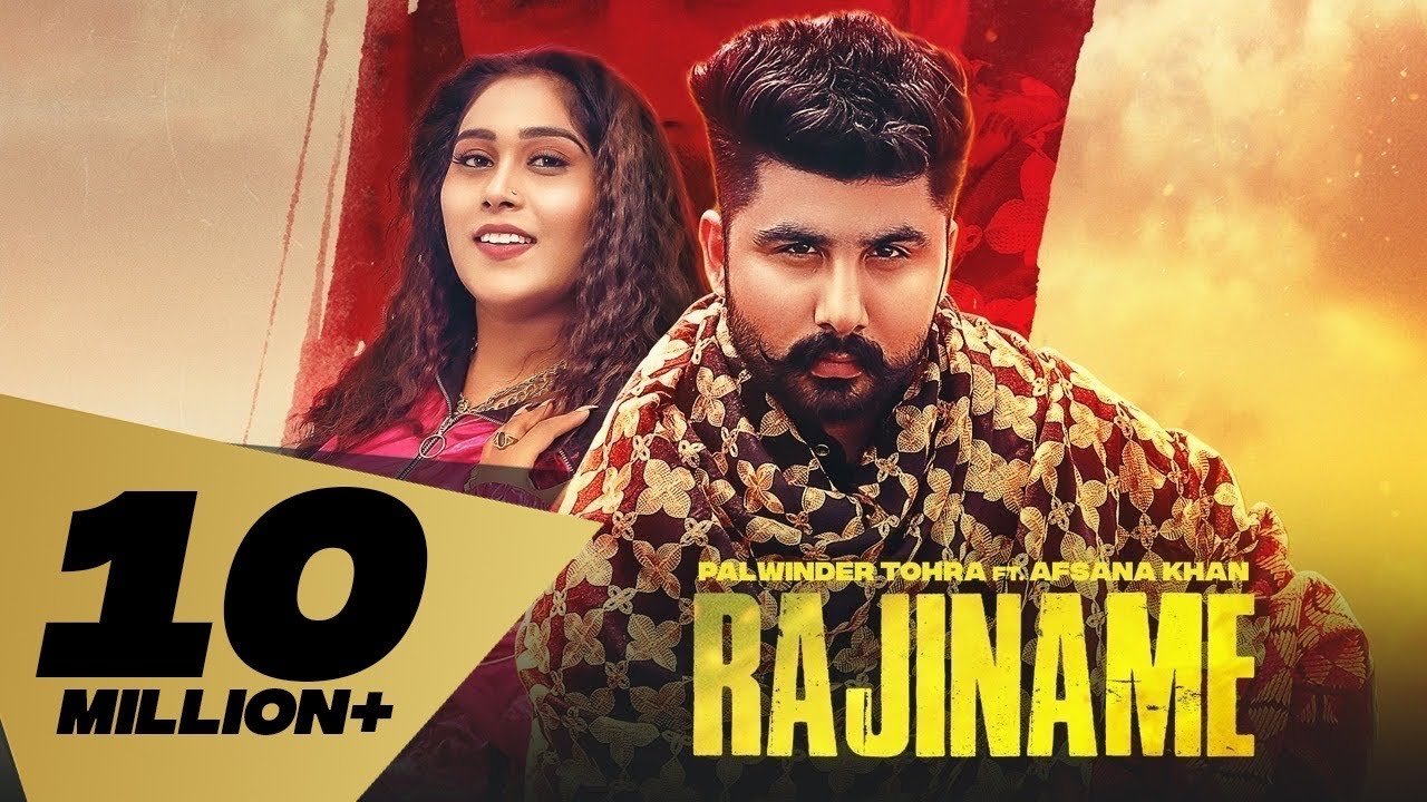 Rajiname (Full Video) Palwinder Tohra | Afsana Khan| Latest Punjabi Songs 2020