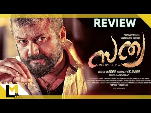 Sathya Review | Lensmen Movie Review Center
