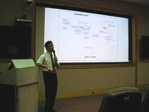 媒體公關危機管理與調解醫療糾紛1 台灣媒體特性分析