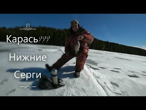 Рыбалка Нижние Серги вдхр.Нижнесергинское Свердловская область