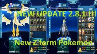 Pokeland Legends - NEW UPDATE 2.8.1 !!! New Z form Pokemon
