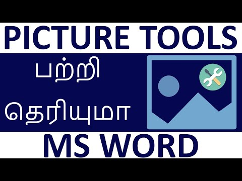 How to insert Picture in MS word in Tamil