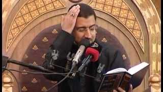 دعاء التوسل أباذر الحلواجي في حرم الإمام الحسين (ع) - Dua Tawasul Abather