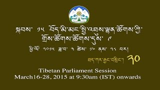 Day6Part2: Live webcast of The 9th session of the 15th TPiE Proceeding from 16-28 March 2015