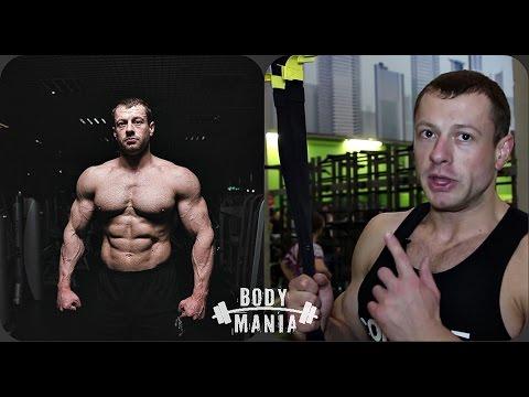 Расписание фитнес клуба Физкультура