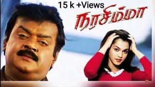 Vijayakanth In Narasimha | Trailer | Narasimha movie trailer #vijayakhanth #narasimha