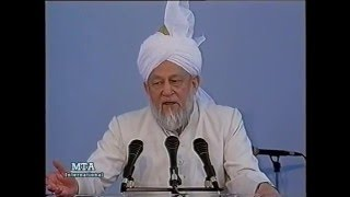 Friday Sermon 28 March 1997