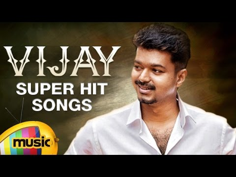 Vijay Tamil Hits | Back To Back Tamil...