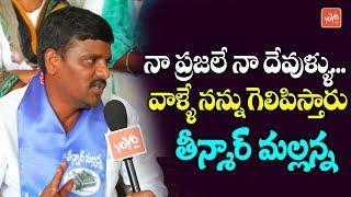 Teenmaar Mallanna About Huzurnagar By Election | Saidi Reddy | Uttam Padmavathi Reddy