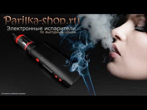 Электронные сигареты купить, большой выбор, доставка по