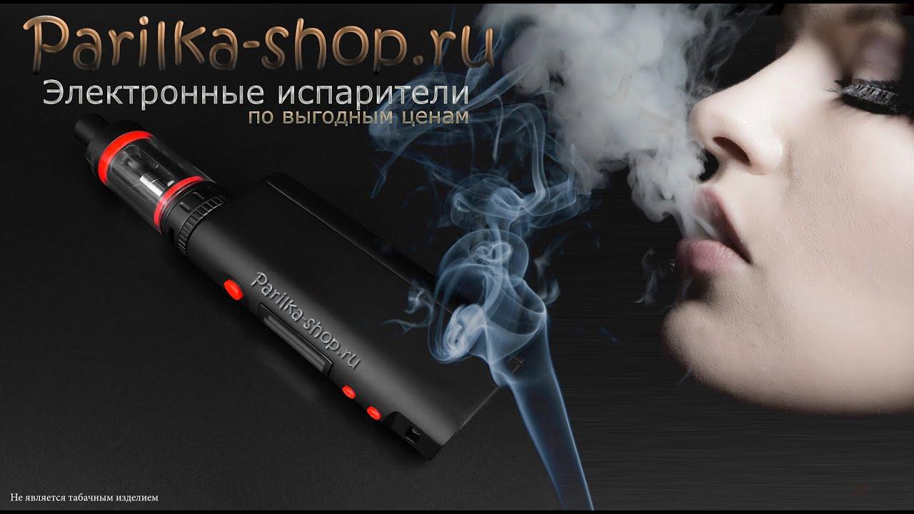 Является ли электронная сигарета табачным изделием одноразовые электронные сигареты на озоне