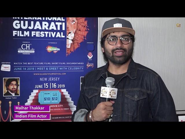 Vadilal International Gujarati Film Festival 2019 - 2nd Edition - New Jersey
