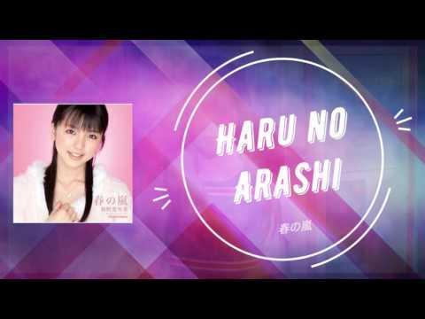 Karaoke Song Updates - Signal ~ Twice [트와이스] (Instrumental W/ Harmonies)