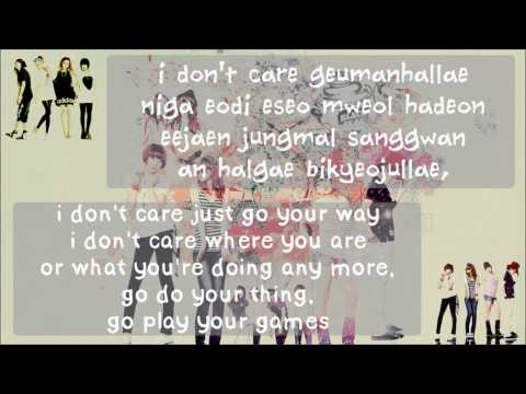 2NE1 - I Don't Care [karaoke] Rom/Eng version