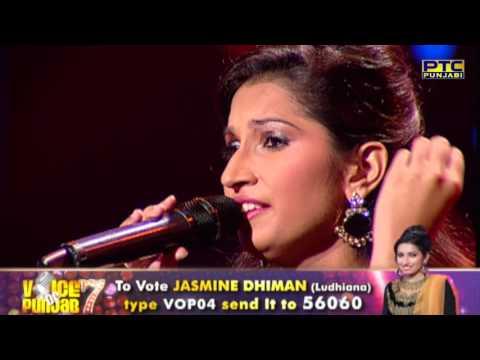Jasmine's Journey in Voice of Punjab Season 7 | Full Episode | PTC Punjabi