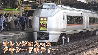 651系OM205編成 回送列車 大宮発車