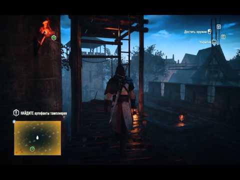 Assassins Creed: Unity  (ЕДИНСТВО) СКАЧАТЬ