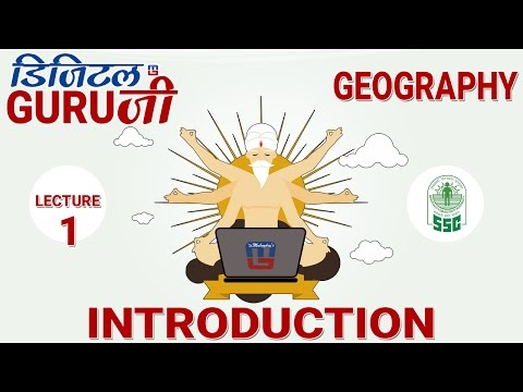 INTRODUCTION | L1 | GEOGRAPHY | SSC CGL 2017 | FULL LECTURE IN HD | DIGITAL GURUJI