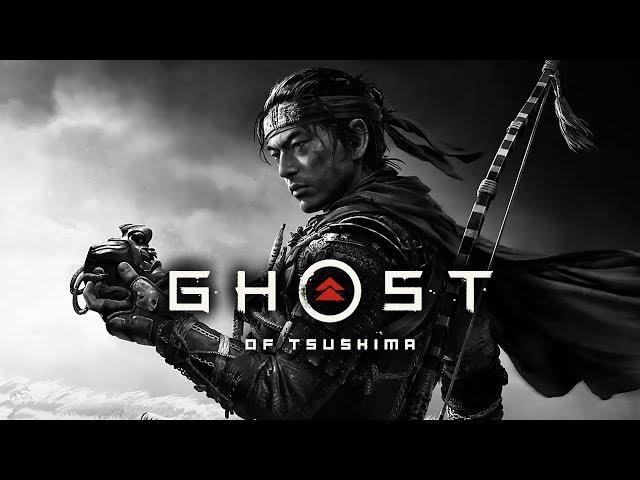 "Ghost of Tsushima ""Logan Style"" Fan Trailer"