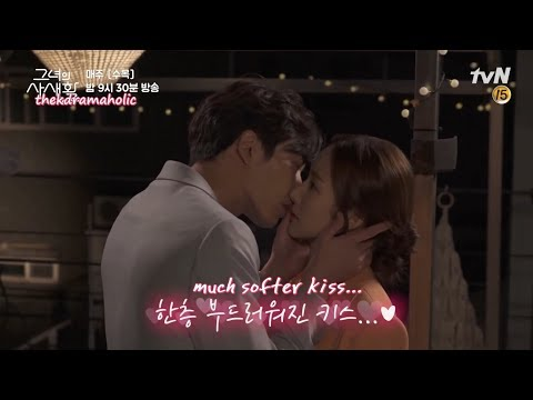 (2/2) Ep 5-6 HER PRIVATE LIFE  Making / Behind The Scenes [Eng Sub]