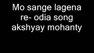 Mo sange lagena re- odia song akshyay mohanty