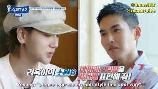 [ENGSUB] 180823 SuperTV S2 EP12 – Ryeowook