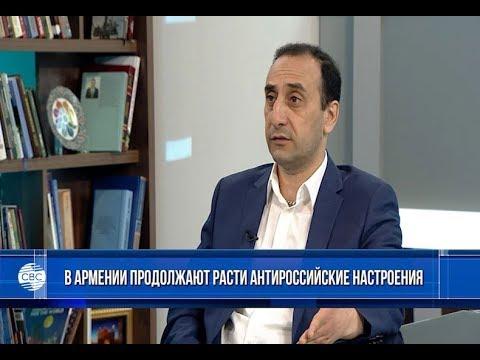 Почему шутку российского премьер-министра Дмитрия Медведева восприняли в Армении как оскорбление?