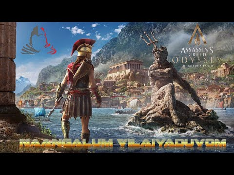 Assassin's Creed Odyssey: The Fate of Atlantis- #1 The Heir of Memories #NaangalumVilaiyaduvom  