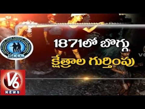 Singareni Collieries completed 125 years succesfully - V6 News