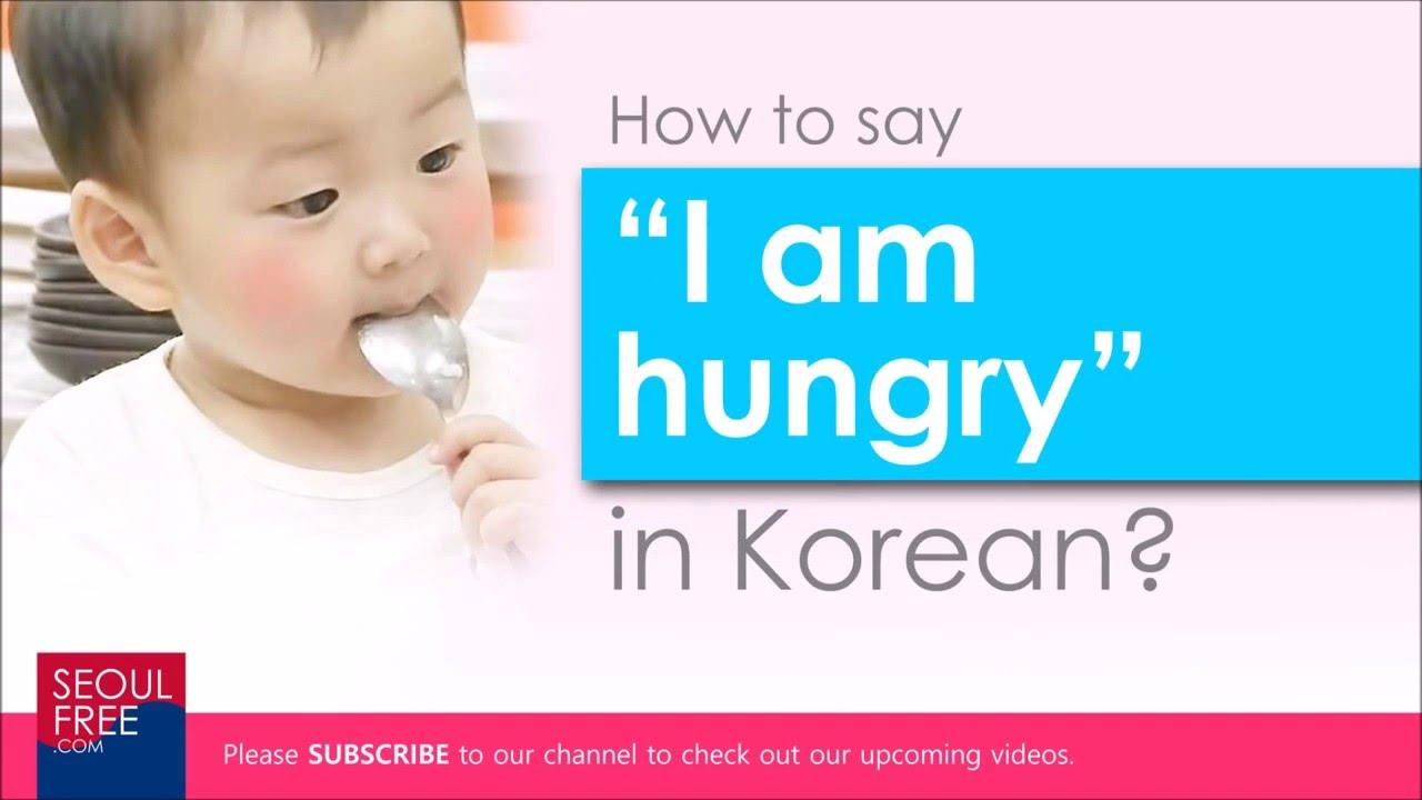 I am in korean