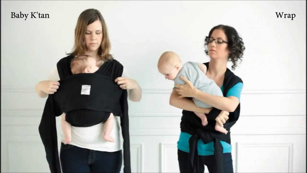 The Baby K Tan Baby Carrier Vs The Baby Wrap 1 Youtube