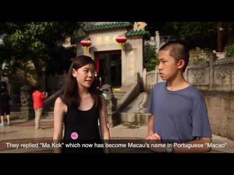 A-Ma Temple - MGTO x SCMP Young Post Macau World Heritage Summer Tour