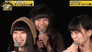 その後の話 25:27~ MVはカット 2016.10.6 吉田豪つぶやき https://twit...