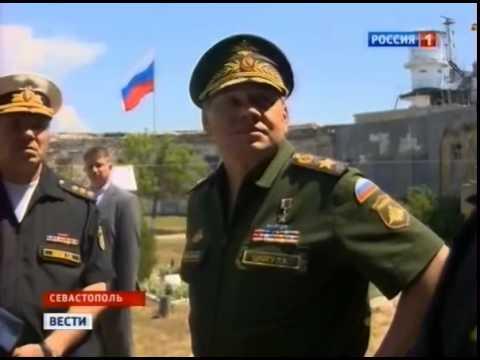 Министр обороны России Шойгу в Севастополе