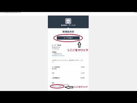 レーザーエクスプレス24でクレジットカードが使用可能に!!