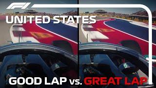 Good Lap vs Great Lap With Valtteri Bottas