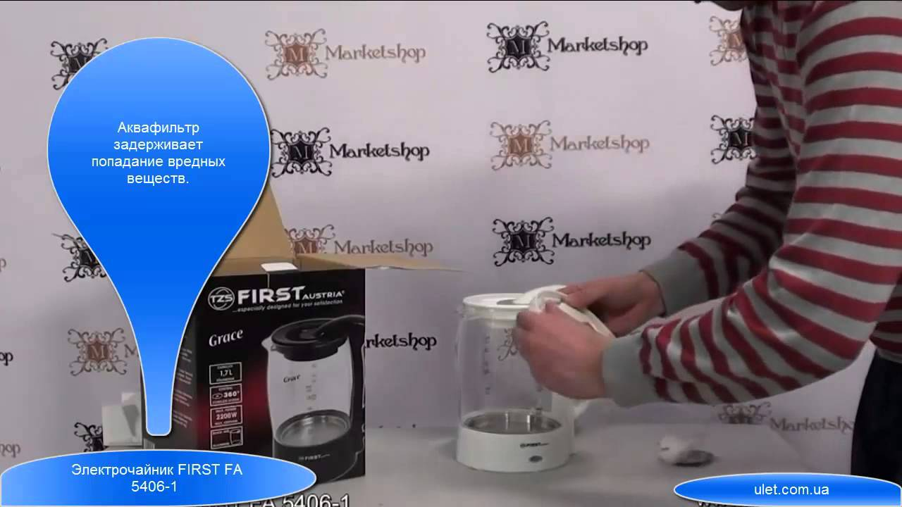 Видеообзор электрочайника ROTEX RKT08-M RKT10-A - YouTube
