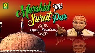 Download Murshid Teri Surat Par || New Qawwali 2016 || Sonu Qawwal || Teena Audio Mp3