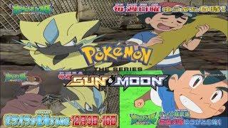 Ash vs Zeraora!!! Pokémon Sun and Moon anime discussion episode 97-100!!!