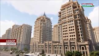 Душанбе 2021, проект города невероятно красиво...