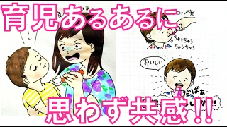 チャンネル登録お願いします☆ ひなたぼっこ日和 https://www.youtube.co...